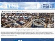Продажа и аренда недвижимости в Крыму - Крымская База Недвижимости