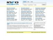 Info-Moskva.com - Каталог компаний, недвижимость, работа, карты, картинки, новости (Поиск в Москве)