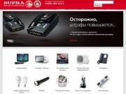 """""""SUPRA"""" - Официальный сайт бренда СУПРА"""