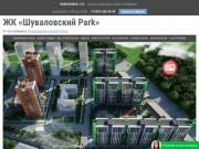 Шуваловский Park — квартиры от застройщика Возрождение Северо