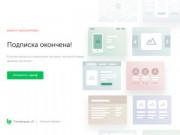 Саранск Климат - кондиционеры, вентиляция, холодильное оборудование