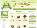 VipFlora.ru — магазин цветов (доставка цветов в Туле, круглосуточно) г. Тула, ул. Марата 100 оф. 206А, +7 (960) 601-88-88