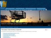 Полиэтиленовые пакеты с логотипом в Волгограде оптом - ИП Агеев