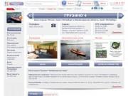 Доступный отдых . рф - туристическая фирма, каталог прямых контактов.