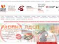 «НКМ» - мы дарим комфорт и качество!  Красноярская мебельная компания «НКМ» - признанный лидер в области производства и продажи мебели. (Россия, Красноярский край, Красноярск)