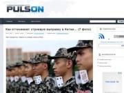 Pulson.ru