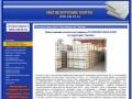 Магнезитовая плита (производство Китай), магнезитовые плиты, поставка, продажа, Киев, Украина