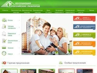 Недвижимость города Великие Луки - группа Агентств Недвижимости - Ассоциация российских риэлторов