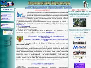 Nikoladm.ru