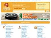 Все магазины Орехово-Зуево в интернет-гипермаркете Орехово-маркет