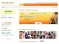 Знакомства в Мирном (on-line), знакомства в Плесецке