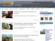 Augustnews.ru