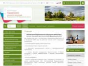 Администрация Панинского сельского поселения Фурмановского муниципального района Ивановской области