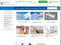 Компания АО «СалисМед» организована в марте 2018 года. Основной вид деятельности - продажа расходных материалов и техники для медицинских работников и пациентов медицинских учреждений. (Россия, Московская область, Москва)