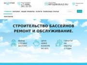 Строительство, ремонт и обслуживание бассейнов (Россия, Московская область, Звенигород)