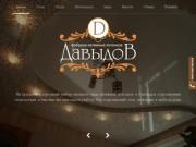 Черный натяжной потолок. Выгодные акции. (Россия, Нижегородская область, Нижний Новгород)
