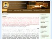: Киржачская централизованная библиотечная система