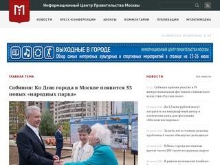 Icmos.ru