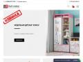 Интернет-магазин мебели Ральф в Новосибирске. У нас низкие цены среди конкурентов и лучшее качество. (Россия, Новосибирская область, Новосибирск)