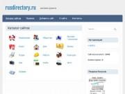 """Каталог """"Рунета"""" представляет собой список полезных ресурсов интернета распределенных и систематизированных по категориям каталога."""