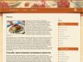 Risept.ru - кулинарные рецепты всех стран мира