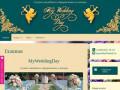 Оформление свадьбы, зала, столов. Солнечногорск, Клин, Зеленоград, Лобня | My Wedding Day