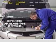 СМ авто - ремонт авто в Нижнем Тагиле