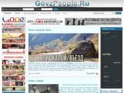 Гудермес - город чудес (Govzpeople.ru)