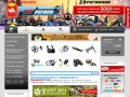 MDREGION — металлоискатели в Челябинске и Магнитогорске. Фирменный магазин.