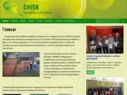 Теннис в Крыму, обучение теннису, соревнования по теннису