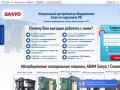 Sanyo официальный сайт, Купить абхм и абсорбционный чиллер Sanyo по низким ценам в Москве