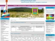 Официальный сайт Абинска