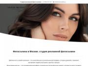 Популярный фотограф. Тел. +7 (905) 509-13-29. (Россия, Нижегородская область, Нижний Новгород)