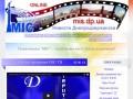 """ТРК """"МІС"""" новости днепродзержинска, ОНЛАЙН!, новини дніпродзержинська"""