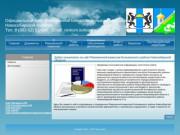 Официальный сайт Ревизионной комиссии Колыванского района Новосибирской области