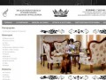 Элитная мебель, эксклюзивная мебель на заказ в Санкт-Петербурге