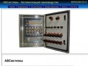 Производство, промышленность, автоматизация (Россия, Тульская область, Тула)