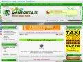 DagNomera.ru - Элитные Дагестанские номера (мегафон, билайн, мтс)