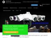 Компания Дивитек  – первый поставщик  уникального оборудования  для  профессионального и  домашнего видеонаблюдения в Минске (Белоруссия, Минская область, Минск)