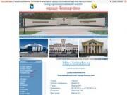 Информационный сайт города Йошкар-Олы