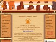 декоративная отделка камина отделка камина декоративным камнем облицовка камина камины из камня (Россия, Московская область, Москва)