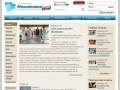 Михайловка.РФ - Главные новости, мероприятия, интервью, объявления, онлайн-приемная