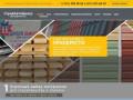 Stroyavtocentr.ru — Продажа строительных и отделочных материалов в Чебоксарах