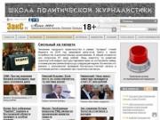 Zaks.ru