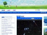 Tvtomsk.ru