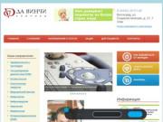 УЗИ в Волгограде. Подробнее на сайте (Россия, Нижегородская область, Нижний Новгород)