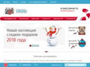 Сладкие новогодние подарки детям в Перми
