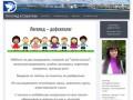 Логопед — дефектолог в Саратове (Россия, Саратовская область, Саратов)