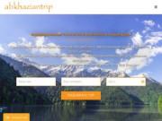 Индивидуальные туры по Абхазии - Абхазиан Трип