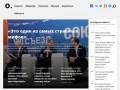 Информационный портал «Обзор» (Россия, Краснодарский край, Краснодарский край)